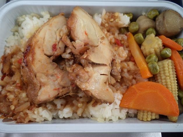 Airplane Chicken